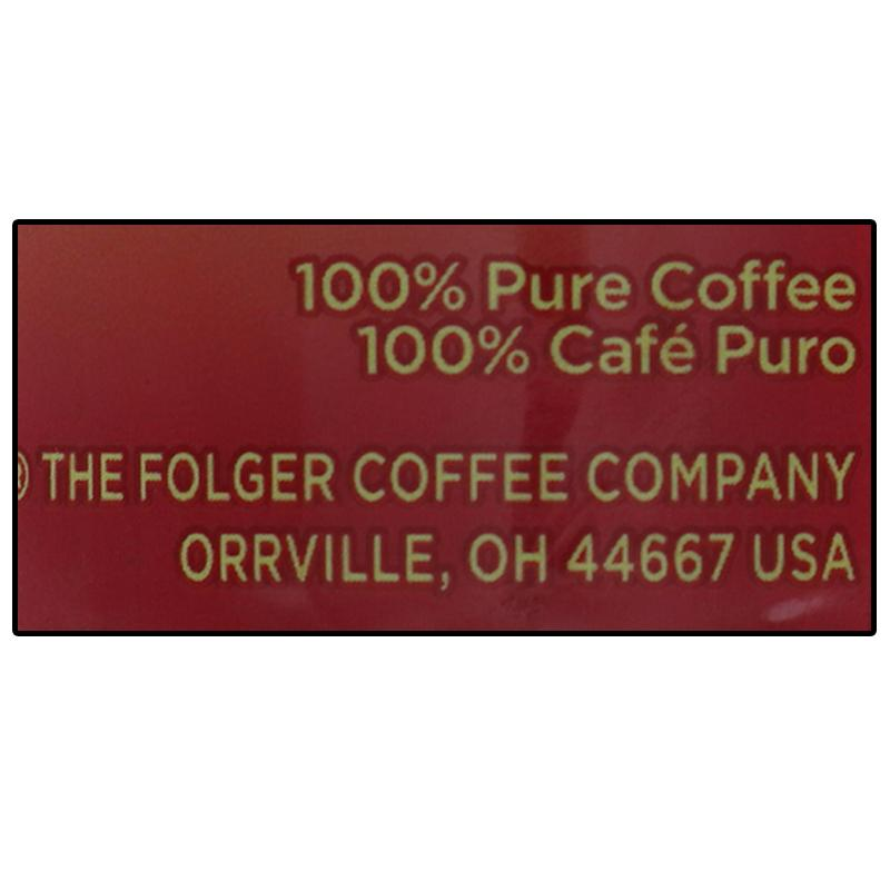 Folgers Classic Roast Coffee - Bottle 3oz