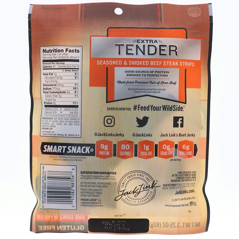 Jack Link Xtra Tender Steak Strip Sweet & Spicy 3.25oz