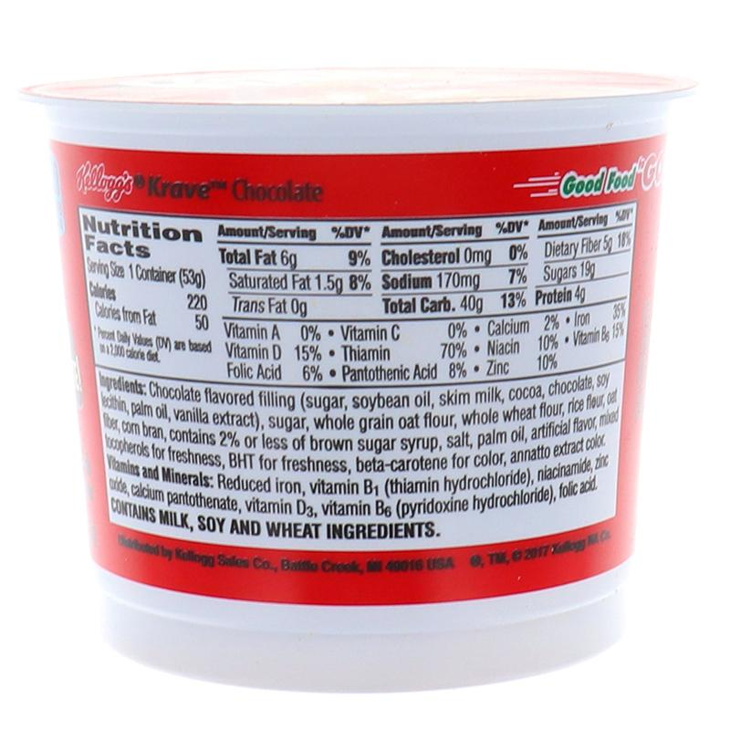 Kelloggs Cereal In Cup Krave Chocolate 1.87oz