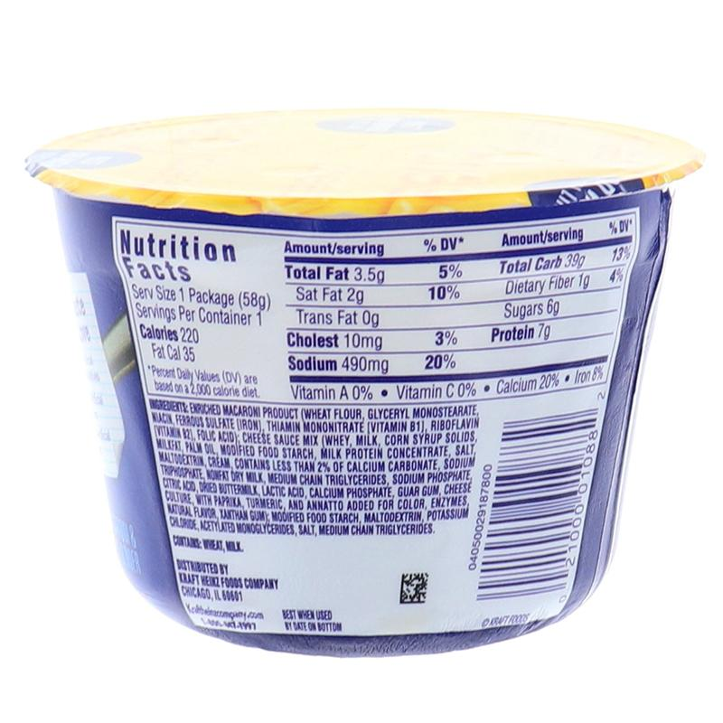 Kraft Easymac Triple Cheese Cup 2.05oz