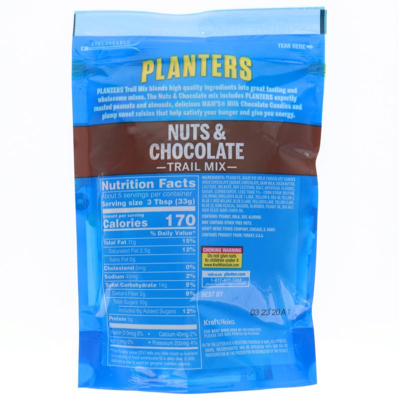 Planters Trail Mix Nut & Chocolate 6 Oz