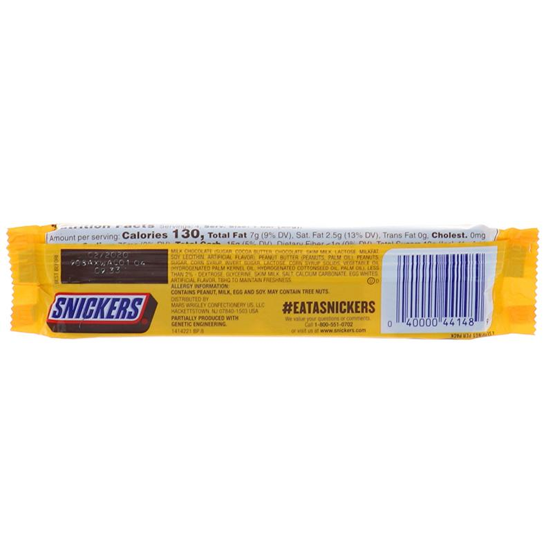 Snickers King Size Peanut Butter Squared 3.56oz