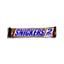 Snickers King Size 3.29oz