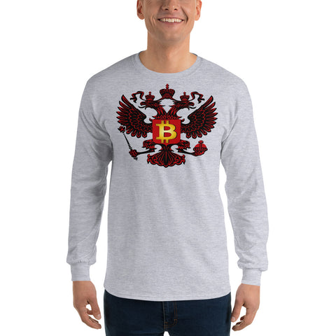 Bitcoin USSR Long Sleeve