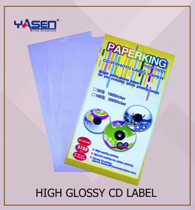 Glossy CD Label