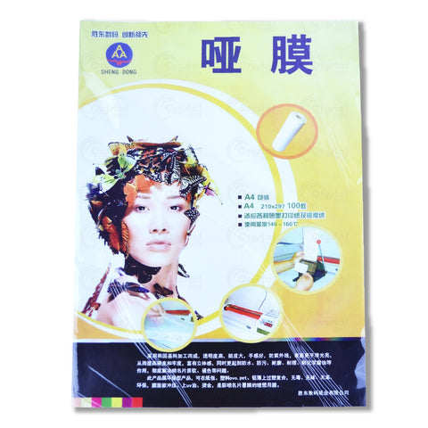 Calling Card Laminating Film - Crystal Image Paper Marketing Corp