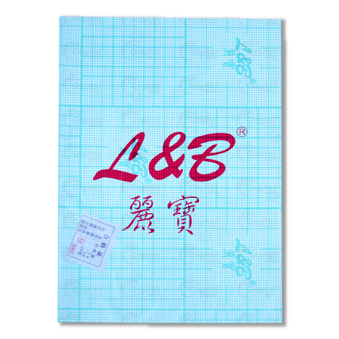 L & B Cold Laminating Film