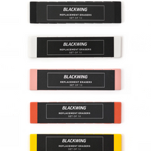Blackwing Erasers