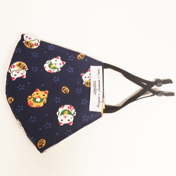 Non-medical Adult Mask - Lucky Cat Navy