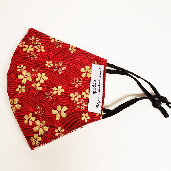 Non-medical Adult Mask - Sakura Red