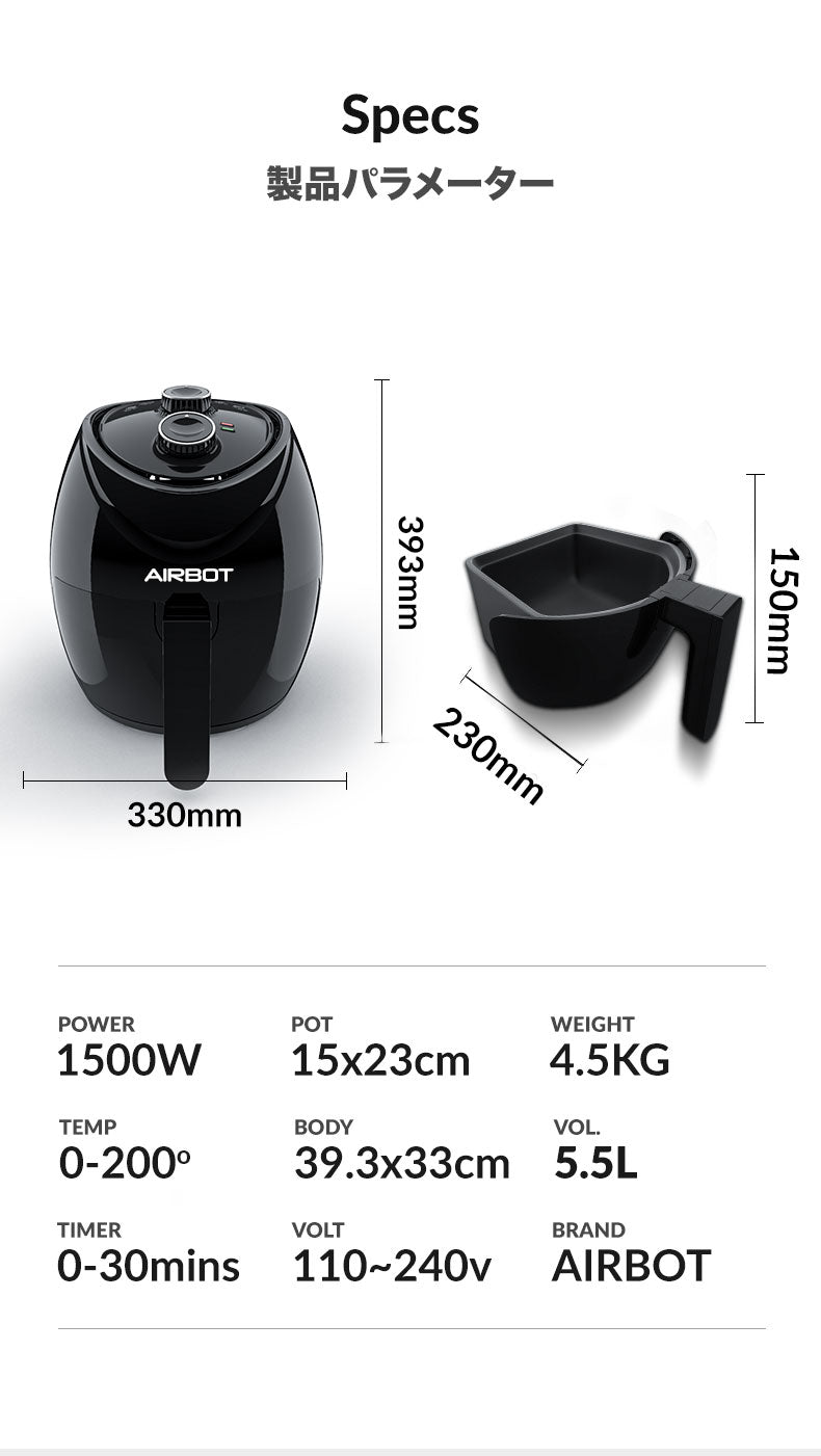 Airbot Air Fryer AF550 Deep Fryer 5.5L
