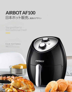 Airbot Air Fryer AF100 3L Deep Frying Heat Circulator Portable Non-Stick with Steam Plate