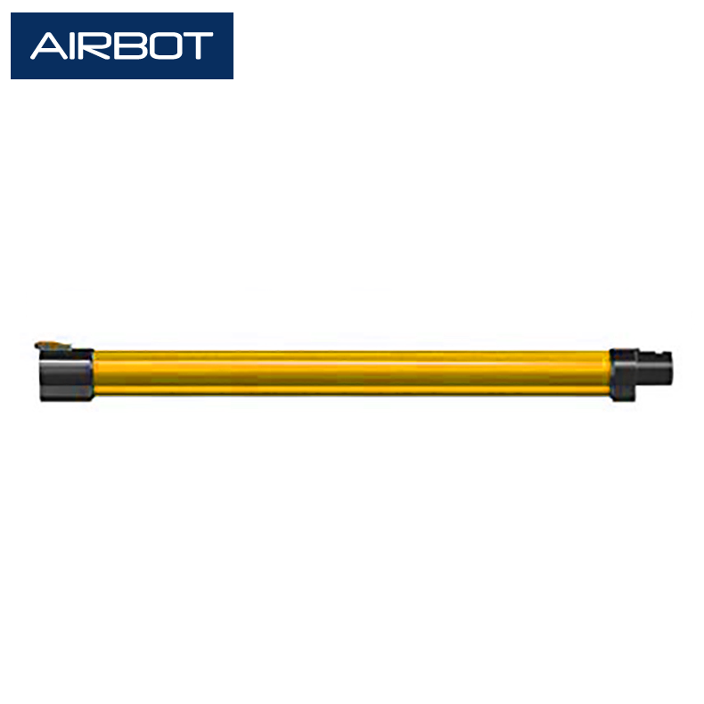 [ Accessories ] Airbot Wind Tube for Hypersonics