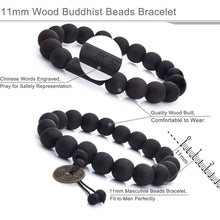 FIBO STEEL 2Pcs 11mm Wood Beaded Bracelet Elastic - FreshFitForGuys