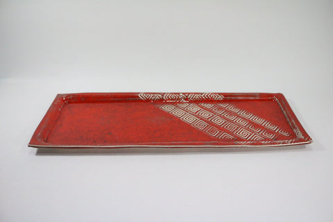 Skinny Rectangle Platter - Rorange with pattern