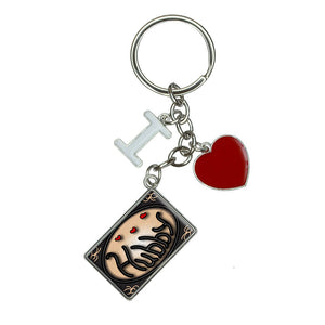 Hubby Husband Love Hearts I Heart Love Keychain Key Ring