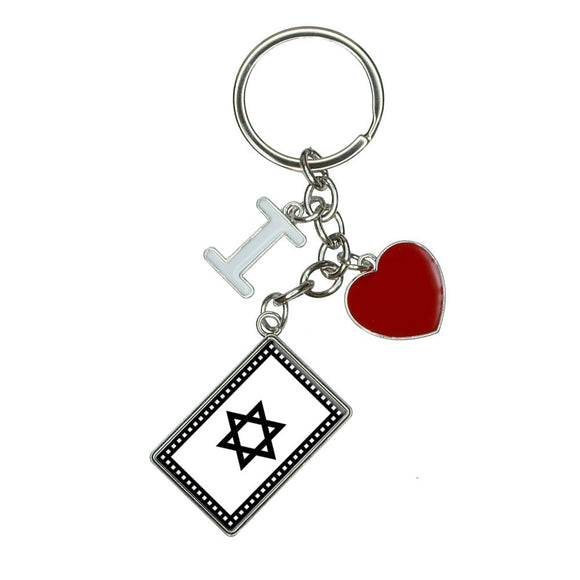 Star of David I Heart Love Keychain Key Ring
