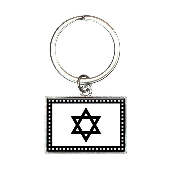 Star of David Rectangle Keychain Key Ring