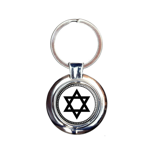 Star of David Keychain Key Ring