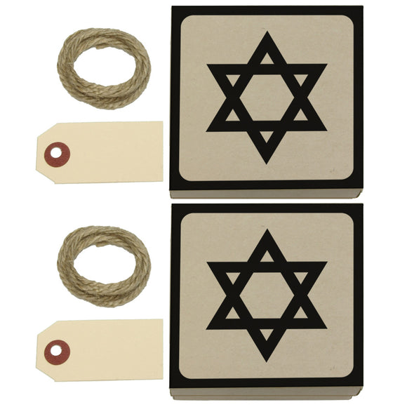 Star of David Kraft Gift Boxes Set of 2