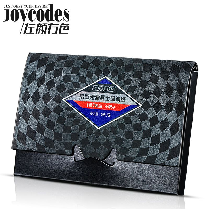 JOYCODES 1*80 Sheet Men Bamboo Charcoal Facial Absorbent Paper Farewell Oil Facial Tissue Deep Clean Black Paper Beauty Products