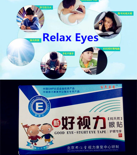16bags 32pcs nano technology eye care myopia cataracts and glaucoma Treatment cure eye mask young teenager people relax massage
