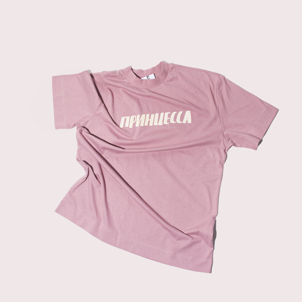 Принцессa T-shirt (fan price)