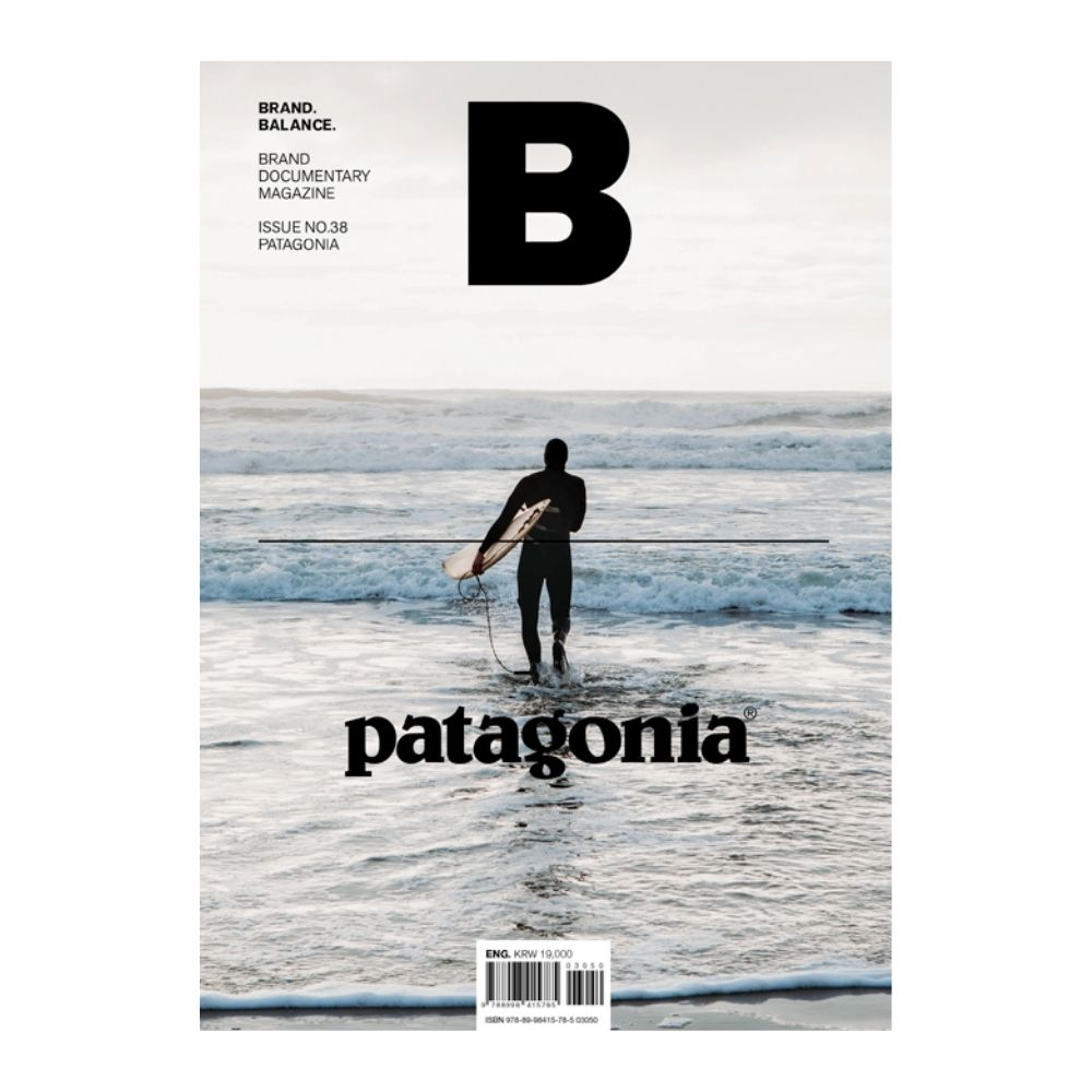 Magazine B Issue #38 - Patagonia