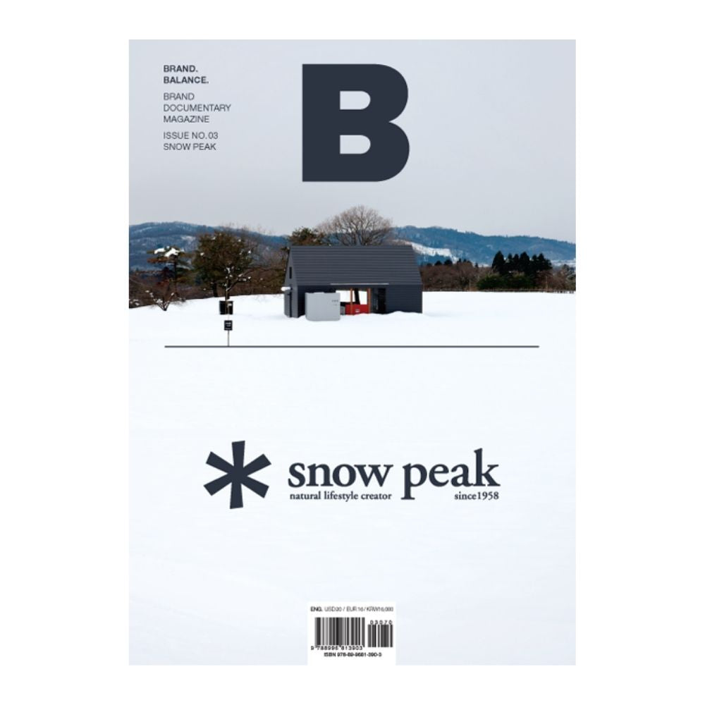 Magazine B Issue #03 - Snow Peak