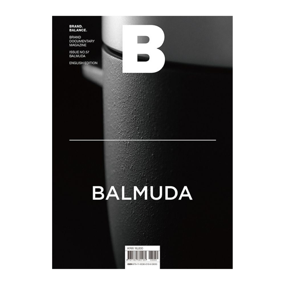 Magazine B Issue #57 - Balmuda