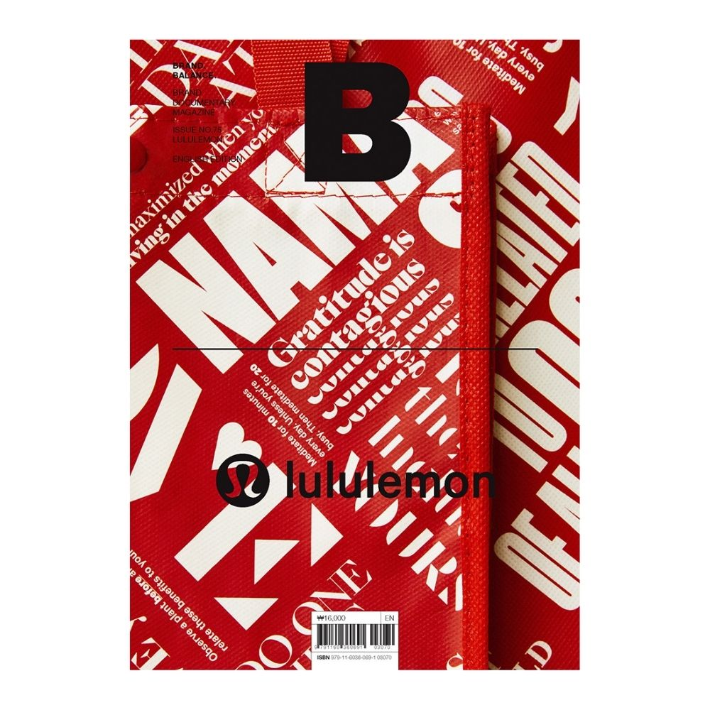 Magazine B Issue #75 - Lululemon