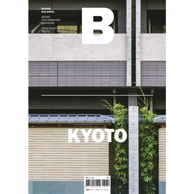 B Issue #67 - Kyoto - UrbanCred