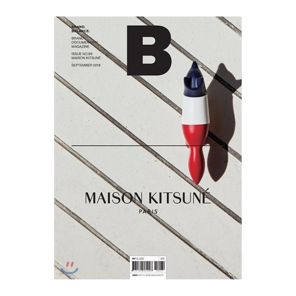 Magazine B Issue #69 - Maison Kitsune
