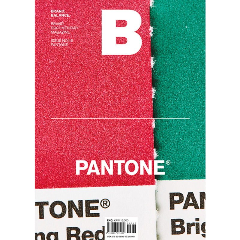 B Issue #46 - Pantone - UrbanCred