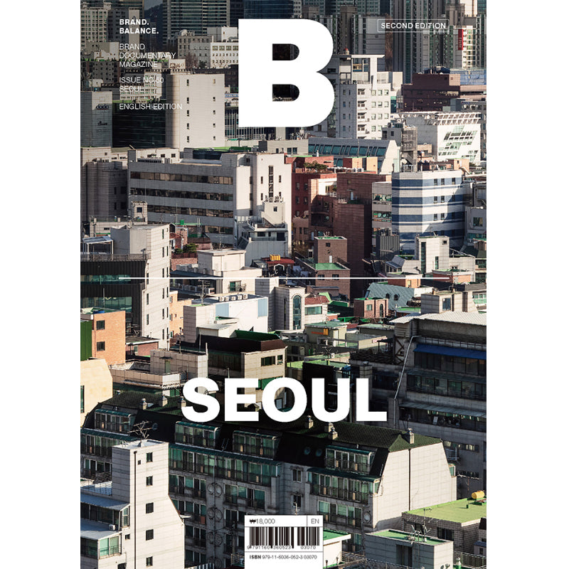 B Issue #50v2 - Seoul - UrbanCred