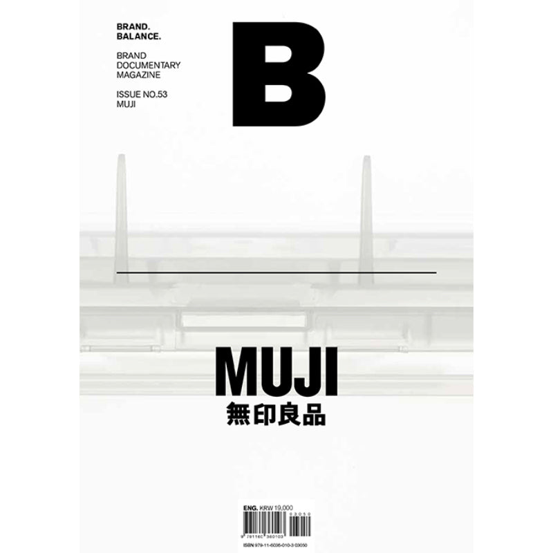 B Issue #53 - MUJI - UrbanCred