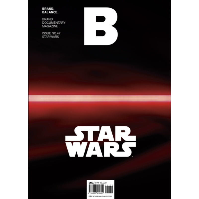 B Issue #42 - Star Wars - UrbanCred