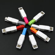3-in-1 Keychain Cable - hotlingss