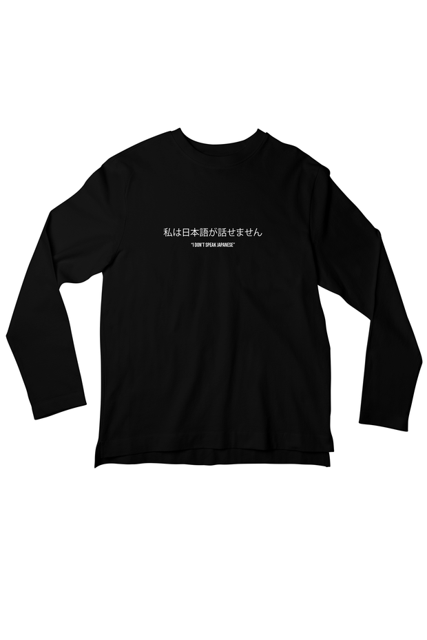 I Don't Speak Japanese Full Sleeves T-shirt - Whoosh Japanese Saisho (Vol 1) 2019/20 - Whoosh