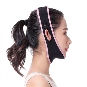Elastic Face Slimming Band