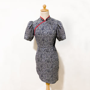 [E-Classes] Contemporary Cheongsam (with Expansion Pack) *Custom Fit