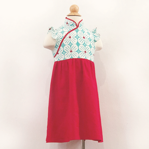 Pattern: K202 Girls' Cheongsam *Custom Fit