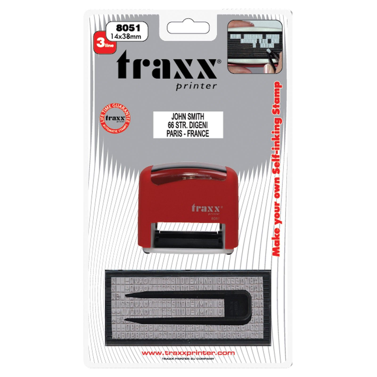Traxx 8051 DIY Stamp Kit - Up to 3 Lines of Text