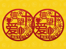 Load image into Gallery viewer, [LIMITED STOCK] Faith Hope Love CNY ornament [Set of 2]