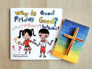 Good Friday Book + Craft Kit BUNDLE