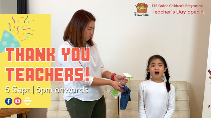Parent's Guide: Thank You Teachers