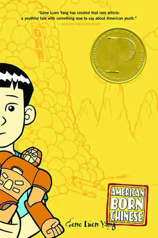 American Born Chinese GN, Signed by Gene Luen Yang!