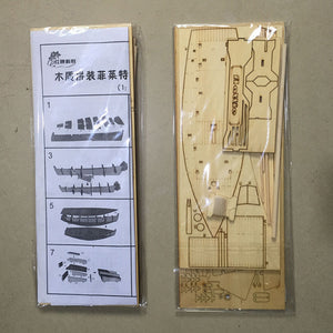 DIY Wooden Sailing Boat Assembly Model Kit