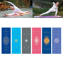 Load image into Gallery viewer, Microfiber Yoga Towel