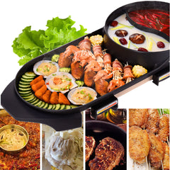 2 in 1 Hot Pot Oven Non-stick Smokeless Barbecue BBQ Machine